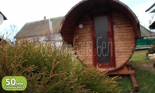 Баня-бочка, модель 5,5 метров. У нас вы можете купить готовую баню бочку из бруса недорого в Минске. Доставим по Беларуси!