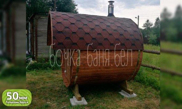 Баня-бочка, модель 2,5 метра. У нас вы можете купить готовую баню бочку из бруса недорого в Минске. Доставим по Беларуси!